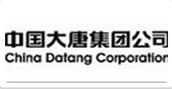 DATANG China