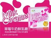 草莓牛奶鮮乳糖