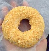 4.Crispy Coconut