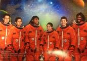 Air & Space # 1