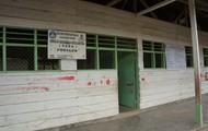 Porelea school