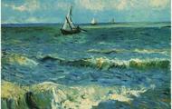 """Seascape at Saintes-Maries"""