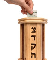 """""""Tzedakah and acts of kindness are the equivalent of all the mitzvot of the Torah"""" – Jerusalem Talmud, Pe'ah 1:1."""