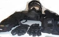 *Mask, Gloves, Paintball Hopper