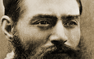 Wanted Ned kelly.