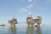 Ocean drilling  platform
