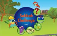 Sukkah Challenge main menu