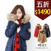 五折價$1490糖罐子毛邊連帽袖貼布QQ毛外套→現貨