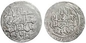 Coins Introduced By  Iltutmish