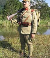 William's Uniform