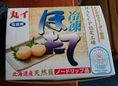 日本北海道生食級干貝