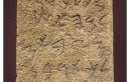 Phoenician artifact