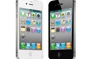 unlocked iphone 4 $275