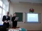 Гартман Б.,Пещенко К.