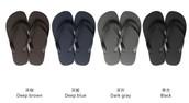 結合時尚與休閒的流行款式,穿脫方便又好搭配!  質感材質與舒適版型,是不可或缺的必備單品喔~  此款可與SD0038搭配為情侶鞋哦