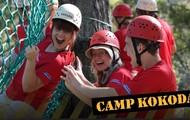 Camp Kokoda