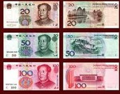The money used in China