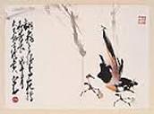 The Chirping Bird