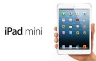 Step 3: Stand a chance to receive an Ipad Mini, vouchers, and discounts on launch day !