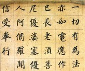 Chinese writing