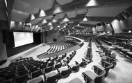 Конференц-залы Душанбе