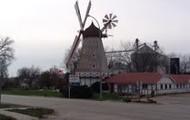 EHK Danish Windmill