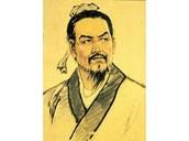 Han Feizi or Fei