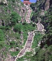 Mt. Taishan