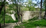 Aqüeducte de l'Arcà