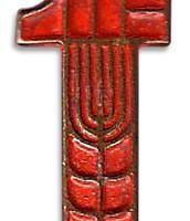 סמל ההסתדרות הכללית