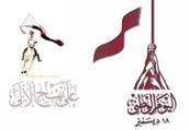 انا احب قطر قطر موطني