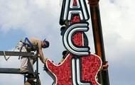 Austin City Limits Music Fest