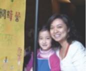 林惠英 老師 (兒童文學愛好者/讀書會帶領老師) 0920-827373