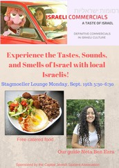 Explore the tastes, smells, and sounds of Israel.