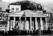 Маскировка Государственного Академического Большого театра СССР. 1941 г.