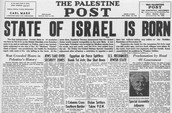 Israel Becomes an Independent State