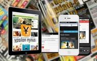 eMagazine mit yPub