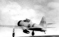 'A Japanese war plane taking off for destruction'.