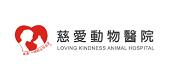 Loving Kindness Animal Hospital