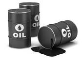 Oil as Energy