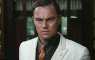 Jay Gatsby