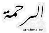 Ramadaan, Taqwa, El-'Ied ...