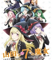 5) Yamada and the Seven Witches