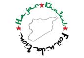 Hajar Khateeb Foundation