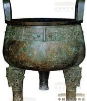 Cauldron of Yu