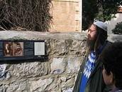 ישראל נגלית לעין