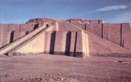 Ziggurat