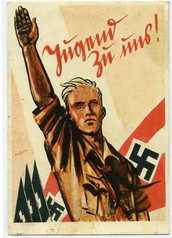 What is Hitler youth and propaganda?