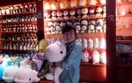 Miss Susan loves stuffed animals...