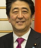 Japan's Leader